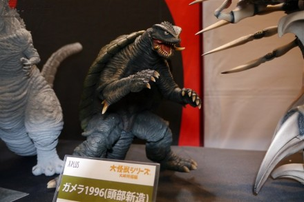 Gamera Gigantic Series