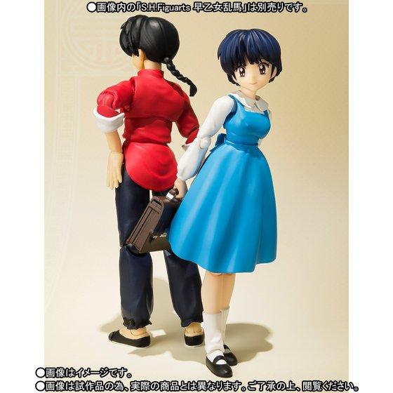 Akane Tendo SH Figuarts Ranma Bandai preorder 03