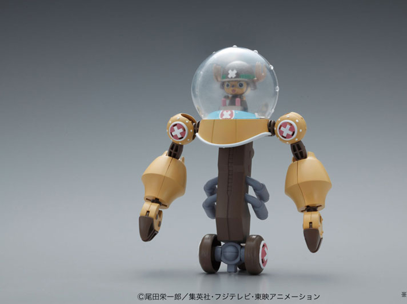Chopper Robo Super 2-gou