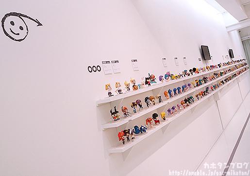 Settore Nendoroid