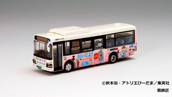 Keisei Town Bus Oideyo! Katsushika Kochikame Wrapping Bus - Tomy Tec - Foto 02