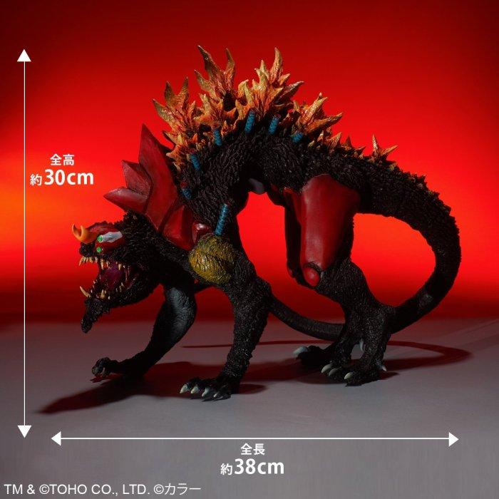 eva 02 - beast mode - gojira - pre - 6