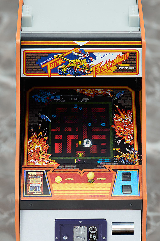 namco-arcade-machine-collection-08