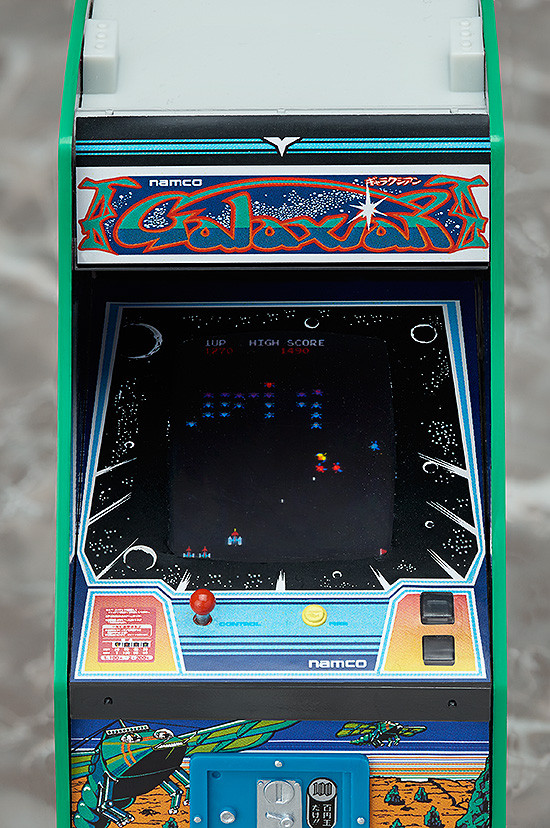 namco-arcade-machine-collection-10