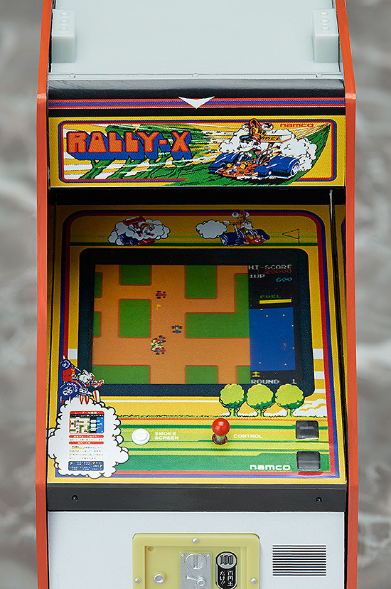 namco-arcade-machine-collection-12