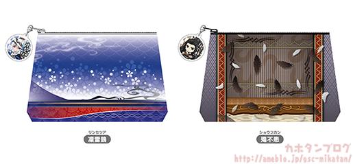 Nendoroid Lin Setsu A GSC gallery 11