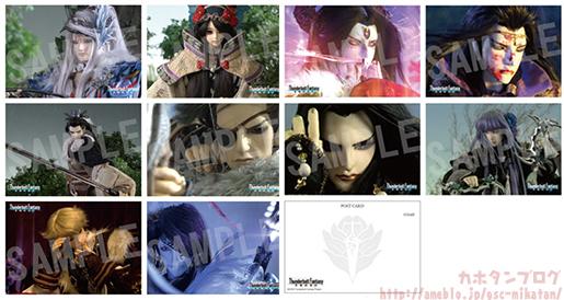 Nendoroid Lin Setsu A GSC gallery 14