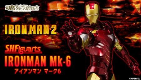 ironman-mk-6-bandai-pics-00