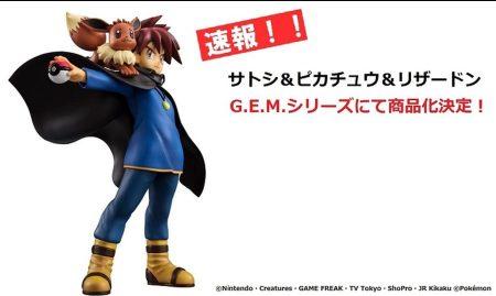 pokemon-okido-shigeru-eievui-g-e-m-megahouse-itakon-it-004
