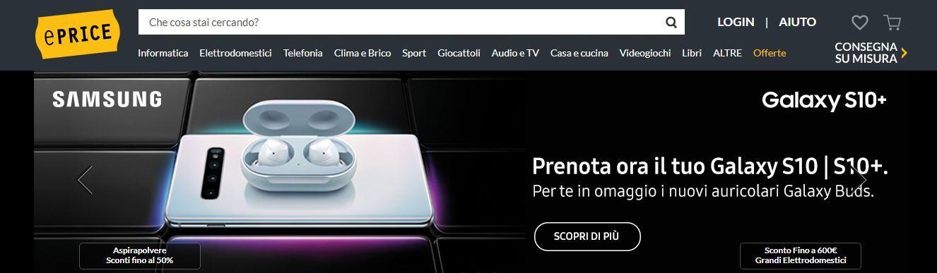 Homepage ePrice