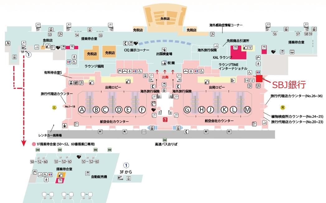 福岡空港で両替ベストレートのSBJ銀行の場所(地図)