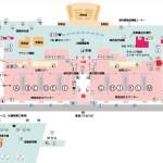 福岡空港で一番両替レートのよいSBJ銀行の場所はここだ!(地図つき)
