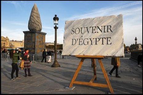 La stele in Place de la Concorde