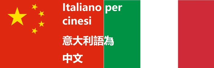 logo italiano per cinesi