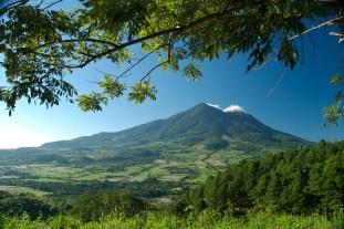 San Vicente Volcano El Salvador Central America