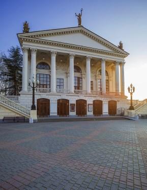 theatre in Sevastopol. Crimea.