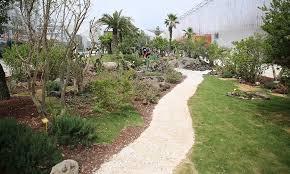 bio diversity park