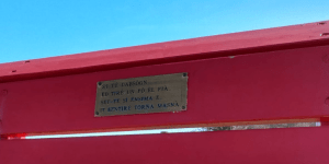 panchina gigante clavesana
