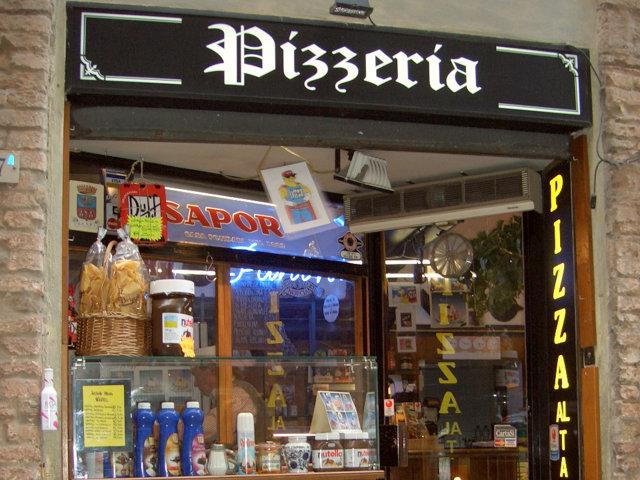 イタリアのピッツェリア