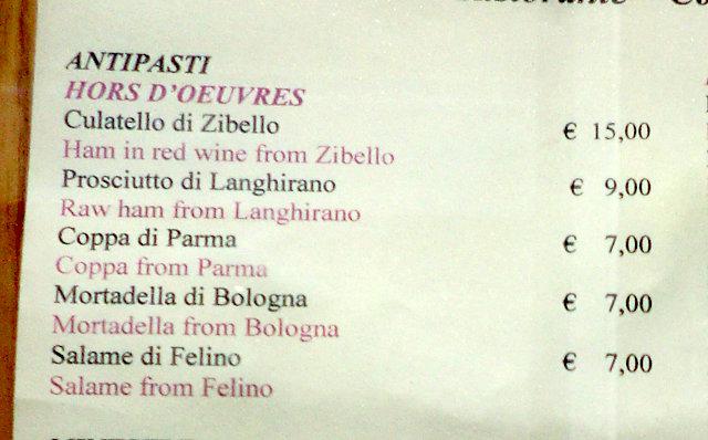 イタリアのメニュー