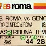 ローマのサッカーチケット