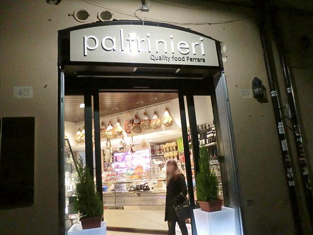 イタリアの食材専門店