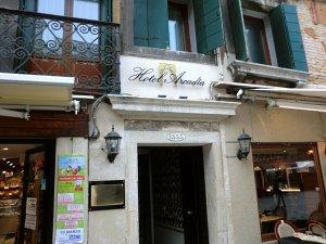 ヴェネツィアのホテル・アルカディア