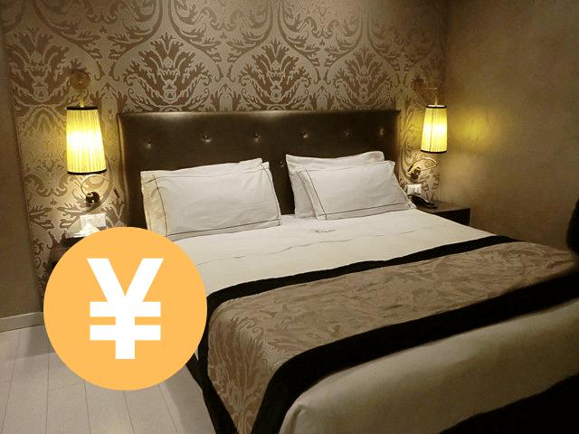 イタリアのホテル料金
