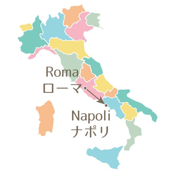 ローマからナポリへのアクセス方法