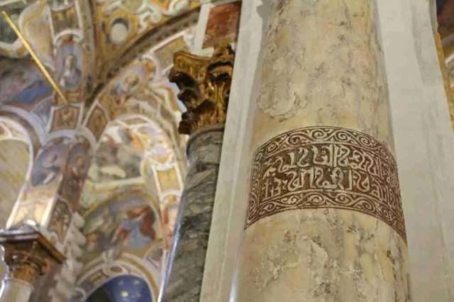 Arabic inscription on a column in La Martorana