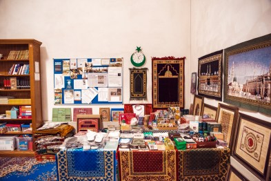 fodamenta misericordia, venezia, veneto, moschea, padiglione islandese, islam, chiesa della misericordia