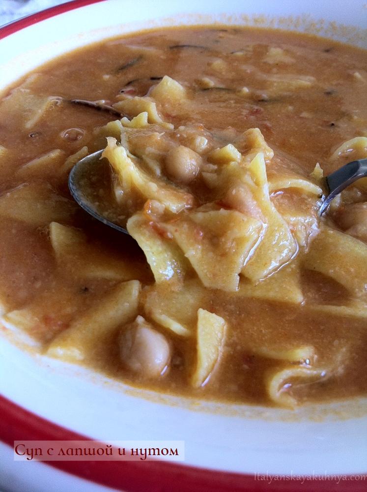 Суп с лапшой и нутом