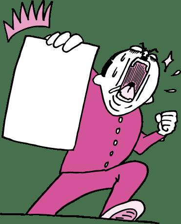 紙を掲げるおっさん(ピンク色ver)のイラスト