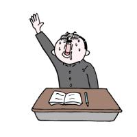 すかさず挙手する学生