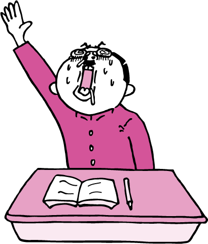 すかさず挙手する学生(ピンク色ver)のイラスト