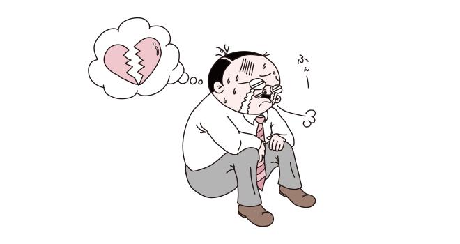 バレンタインチョコを貰えずに落ち込むおっさん