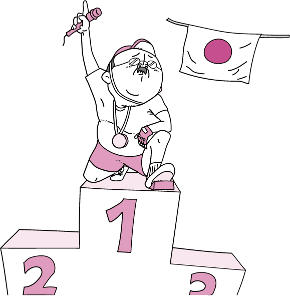 優勝したおっさん(ピンク色Ver)