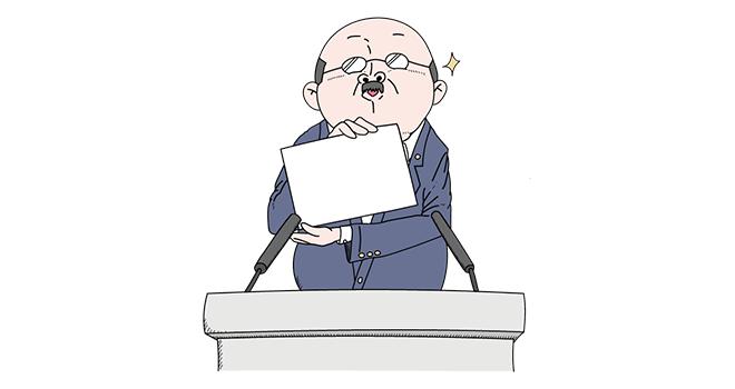 TOKYO2020を発表するおっさん