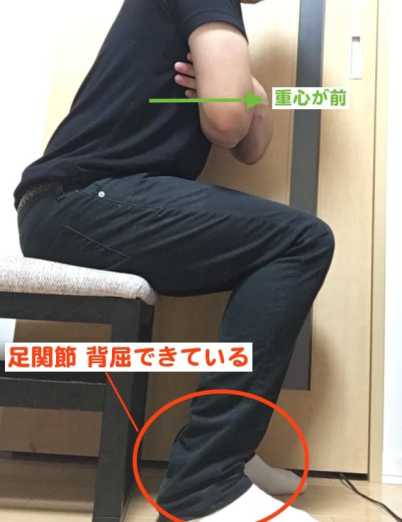 坐位 足関節背屈-min