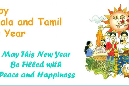 Sinhala tamil new year greeting images labzada wallpaper new year songs sinhala 4k pictures 4k pictures full hq wallpaper m4hsunfo