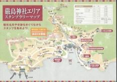 Area Santuario Itsukushima