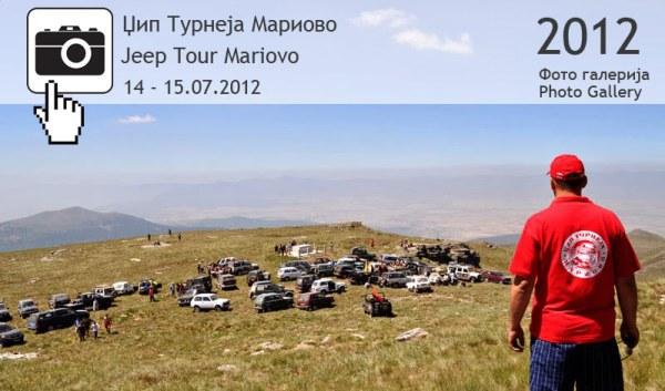 jeep tour mariovo 2012 4x4 off road