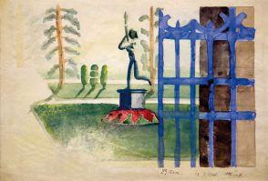 Sainte-Anne Aquarelle sur papier 23 juillet 1948 © CEE-CHSA, 2016 22,3 x 31,8 cm Inv. n°0143