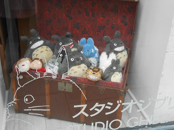 La boutique éphémère du studio Ghibli