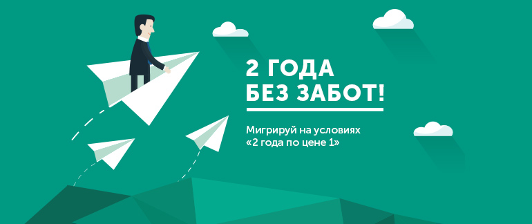 700x324_ru-(5)