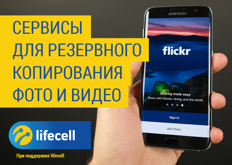 lifecell9