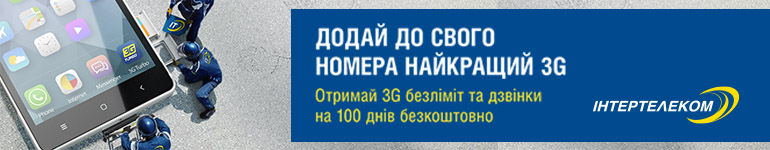 ukr_pitSTOP_770-150