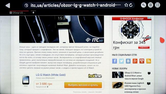 lg-webOS-007