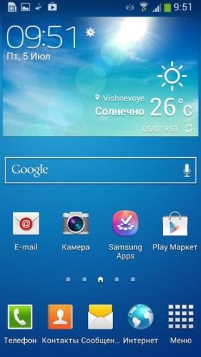 Samsung TouchWiz 049