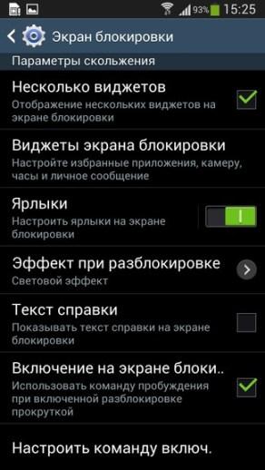 Samsung TouchWiz 063